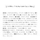 Civasan シバサン バームフォームローション 30ml サロン専売 業務用 化粧水 日焼け止め【全品送料無料】