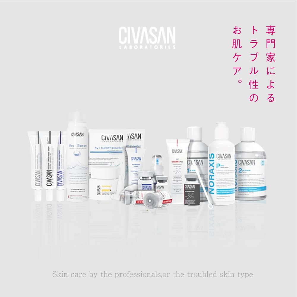 シバサン メゾブレミッシュバーム 35ml Civasan Meso Blemish Balm 再生BBクリーム ピーリングやレーザー後の処方、皮膚の保護を目的とするクリーム兼化粧下地
