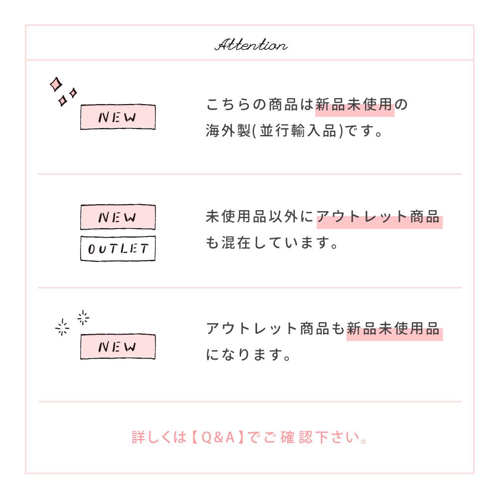 イヴサンローラン YSL ラディアントタッチ コンシーラー 2.5ml  【全品送料無料】