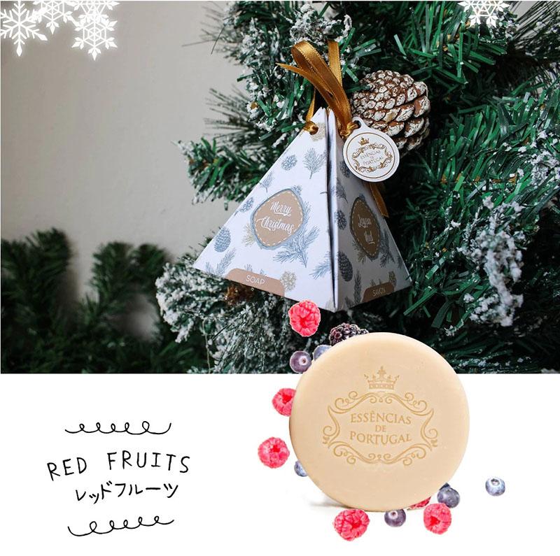 【プレゼント、ギフトに】【100%ボタニカル】高級洗顔ソープ オーガニック CHRISTMAS 精油2.5%高配合 ポルトガル生まれのラウンドソープ (ROUND SOAP) 50g【全品送料無料】