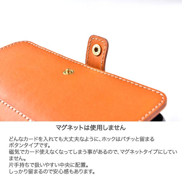 手帳型 レザー PhoneSE【第2世代】 iPhone8 iPhone7 (6/6s対応)  ケース 本革 ヌメ革