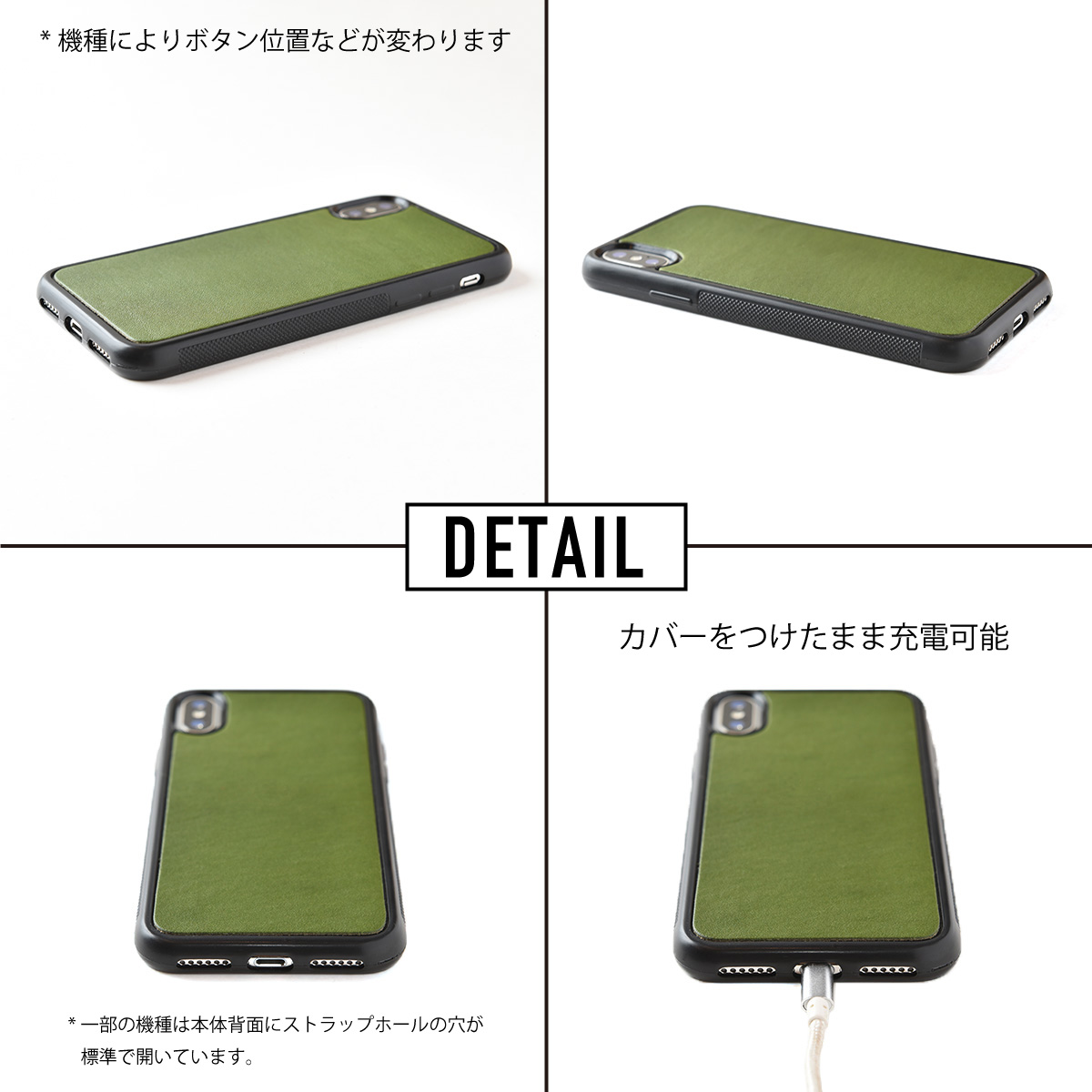 iPhoneOpenCase:   DesignF:マーク埋込み/ワンスター中央