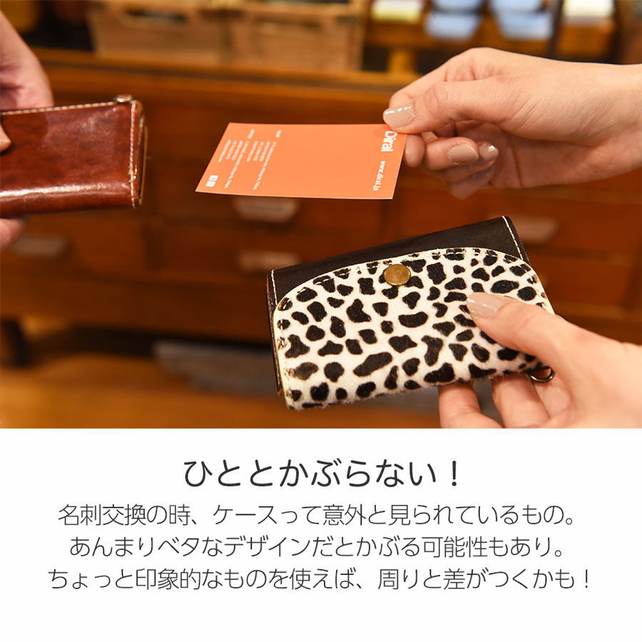 Ordi Card Case / ヌメ革 名刺・カードケース