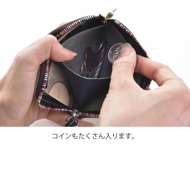 コーナーウォレット 本革【ヌメ革】コンパクト財布