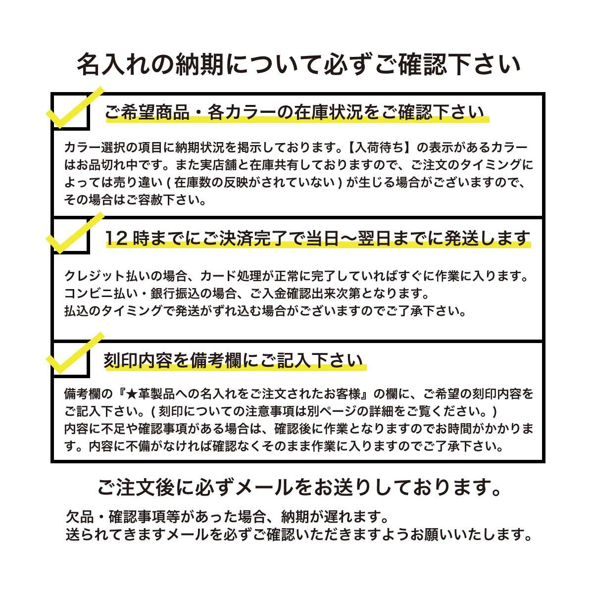 レザートレー・レザートレイ(長方形)