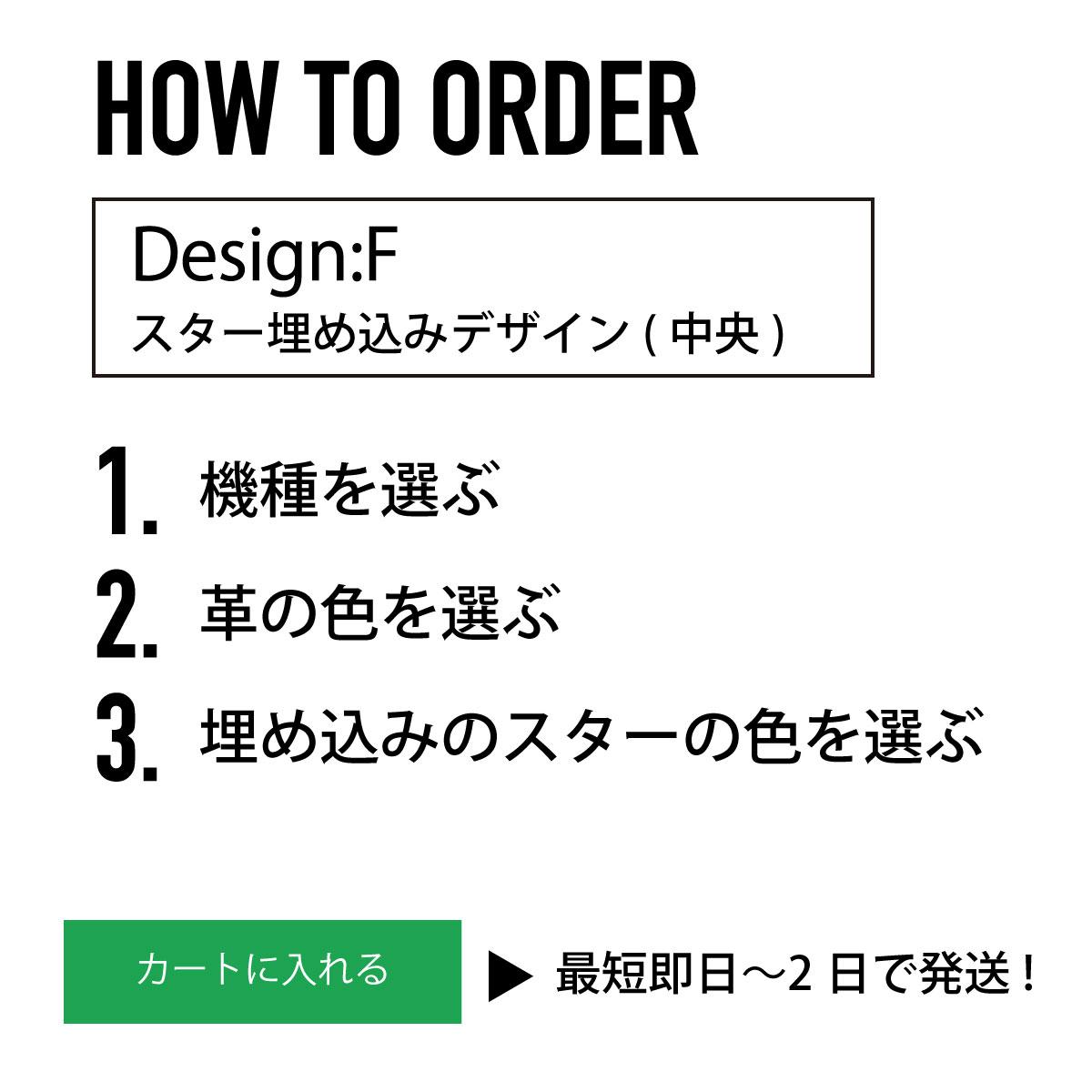 iPhoneOpenCase:   DesignG:マーク埋込み/ワンスター右上