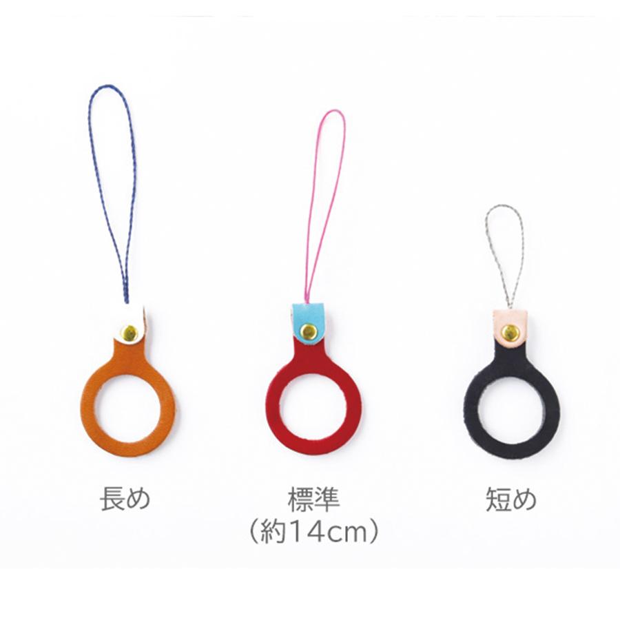 Ring Strap / リングストラップ