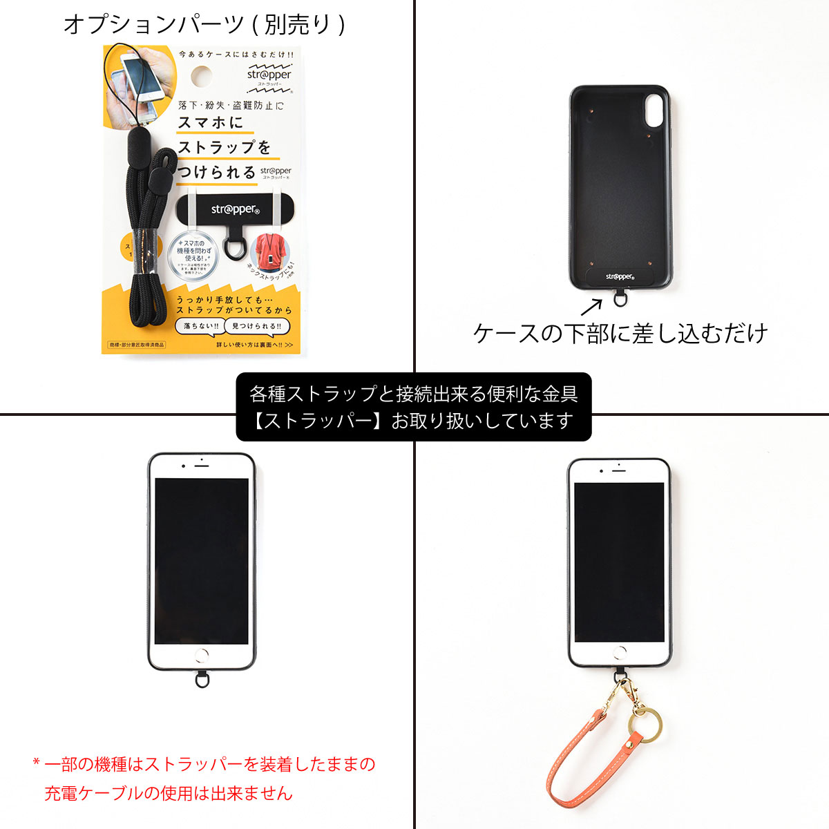 iPhoneOpenCase:   Design I:マーク埋込み/スマイル中央