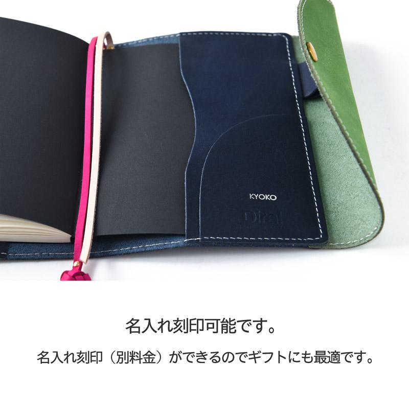 手帳カバー(ほぼ日カズン・A5サイズ)