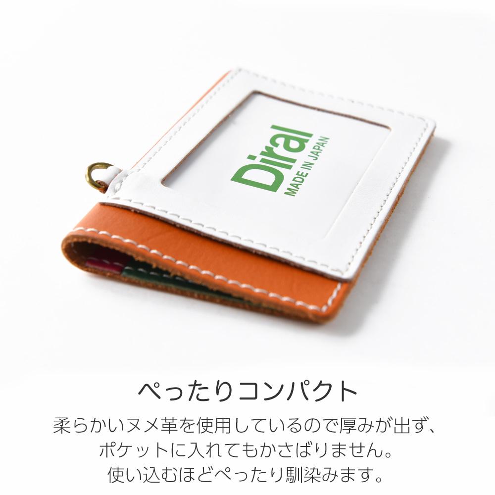 Pass Case / 定期入れ