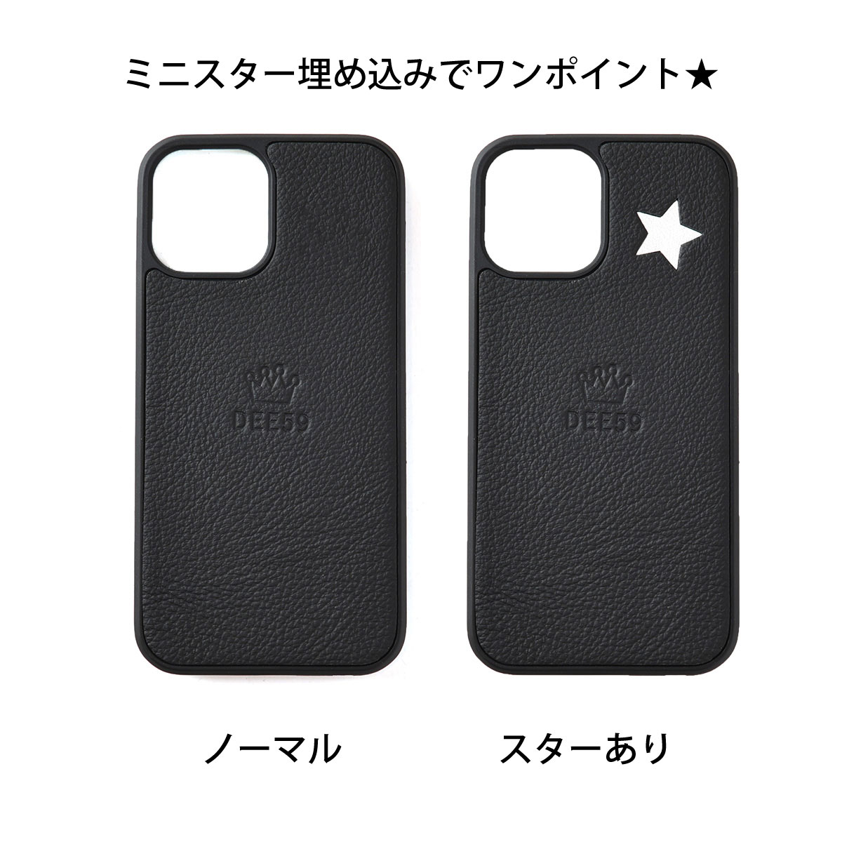 iPhoneOpenCase:   Limited Design:1