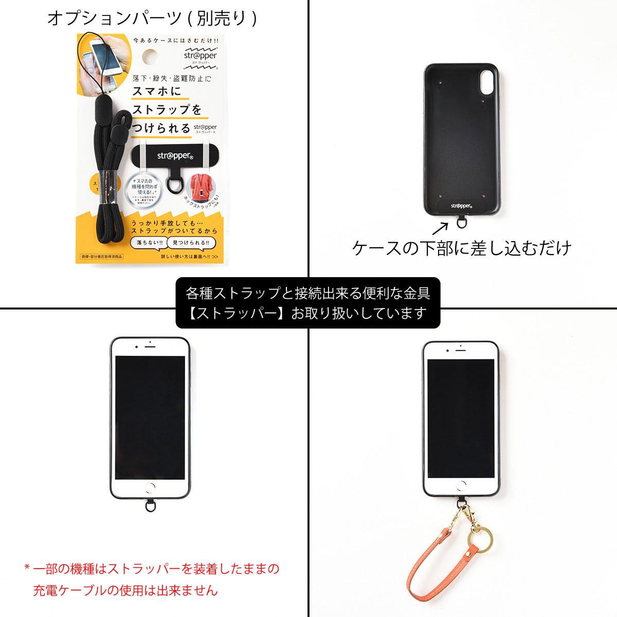 iPhoneOpenCase:   Design K_2:ミニマーク埋込み/ハート右上