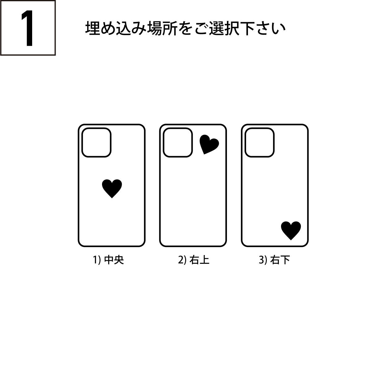 iPhoneOpenCase:    Option7:ハート(小)埋込追加