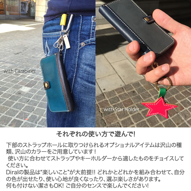 手帳型 レザー Phone12 / 12Pro ケース 本革 ヌメ革