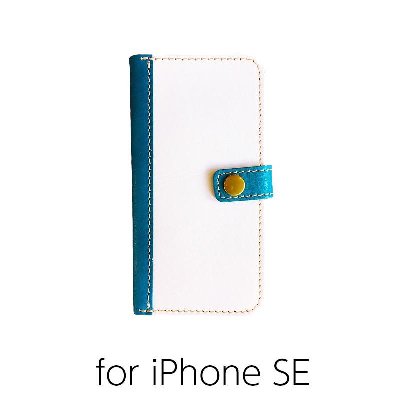 iPhoneSE【旧第1世代】 / 5 / 5s対応 ケース カラーオーダー