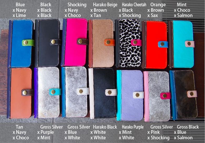 iPhoneXs Max ケース カラーオーダー