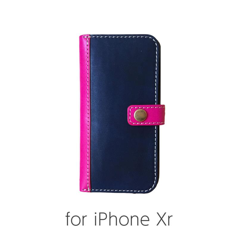 iPhoneXr カラーオーダー