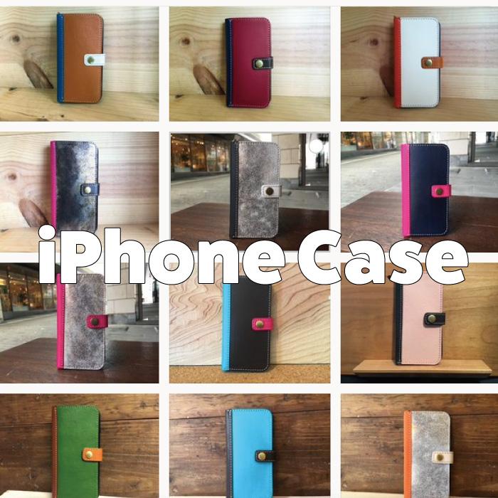 iPhoneケース カラーオーダー(12シリーズ/11シリーズ)
