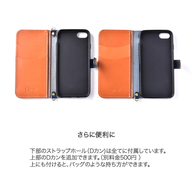 手帳型 レザー Phone12 Mini ケース 本革 ヌメ革