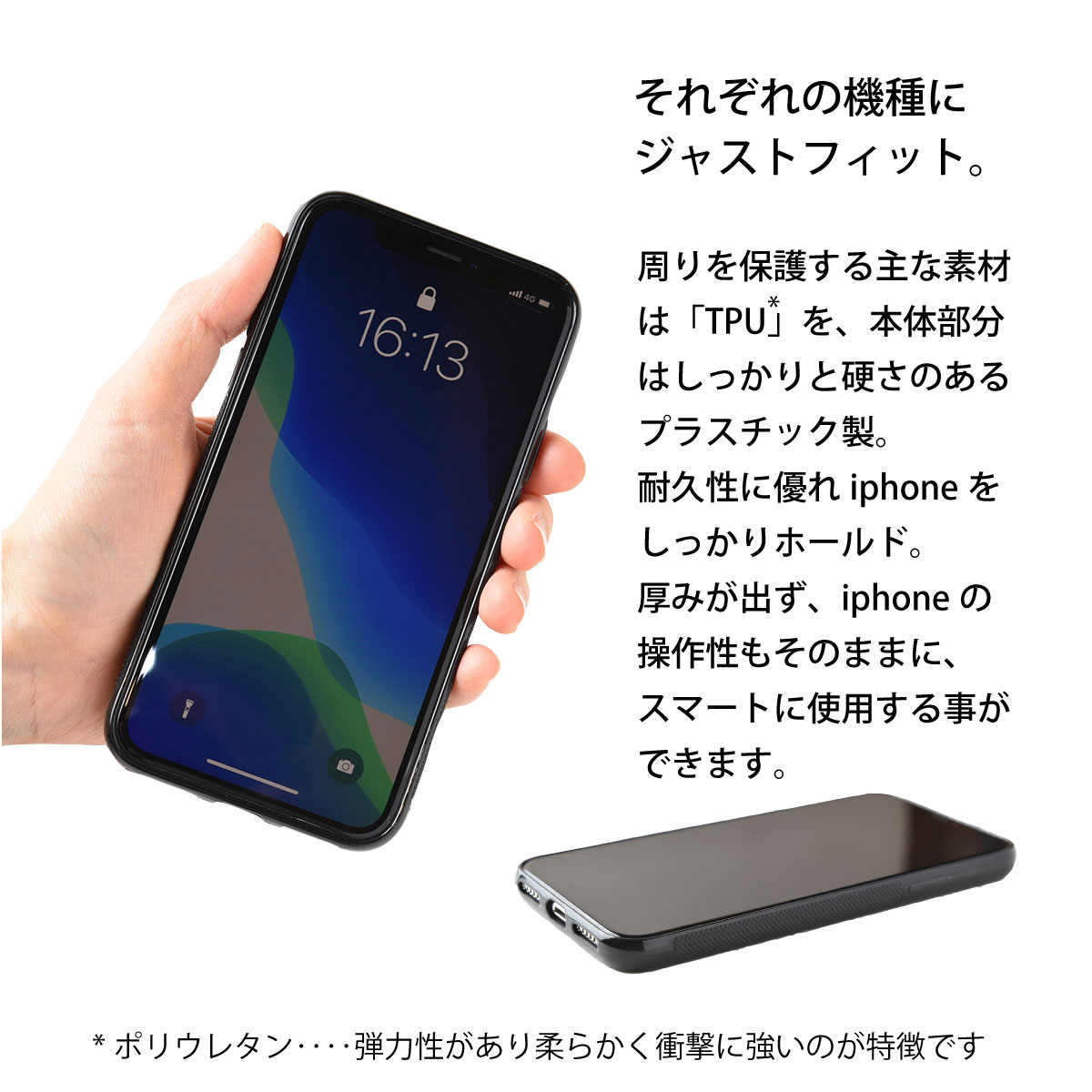 iPhoneOpenCase:   Design B:名入れ刻印