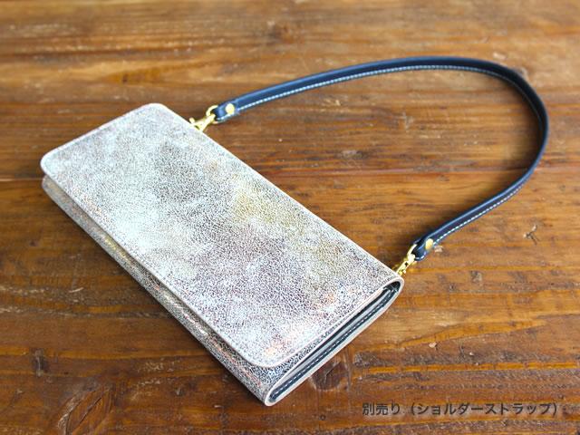 Lungo ウォレット・二つ折り長財布