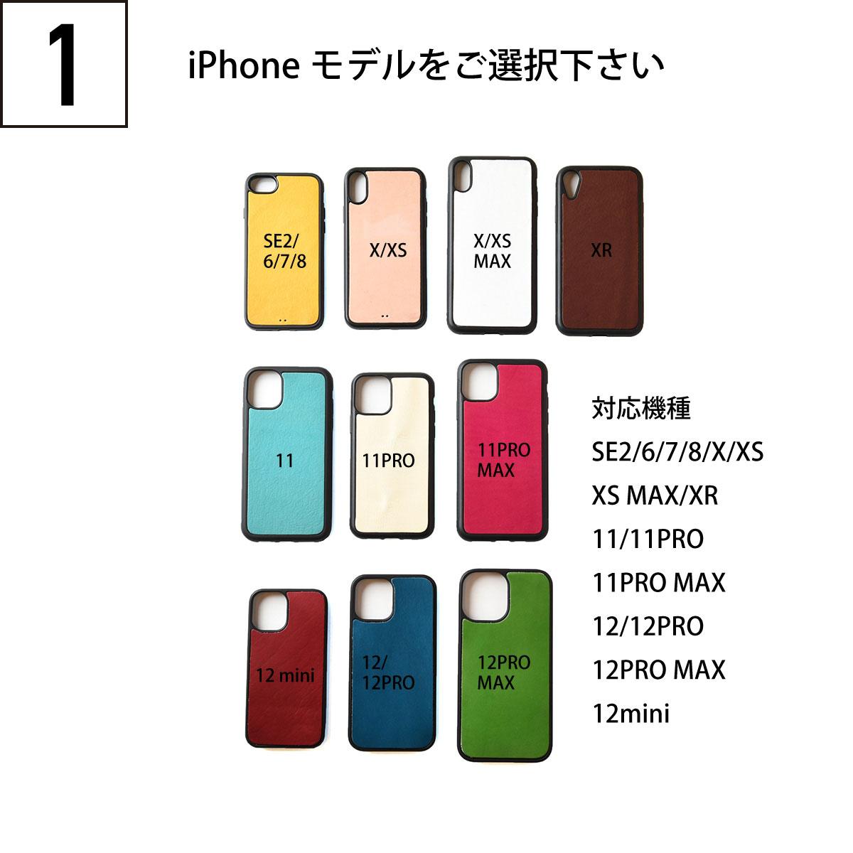 iPhoneOpenCase:   Design E_1:ミニマーク刻印(スマイル)+名入れ