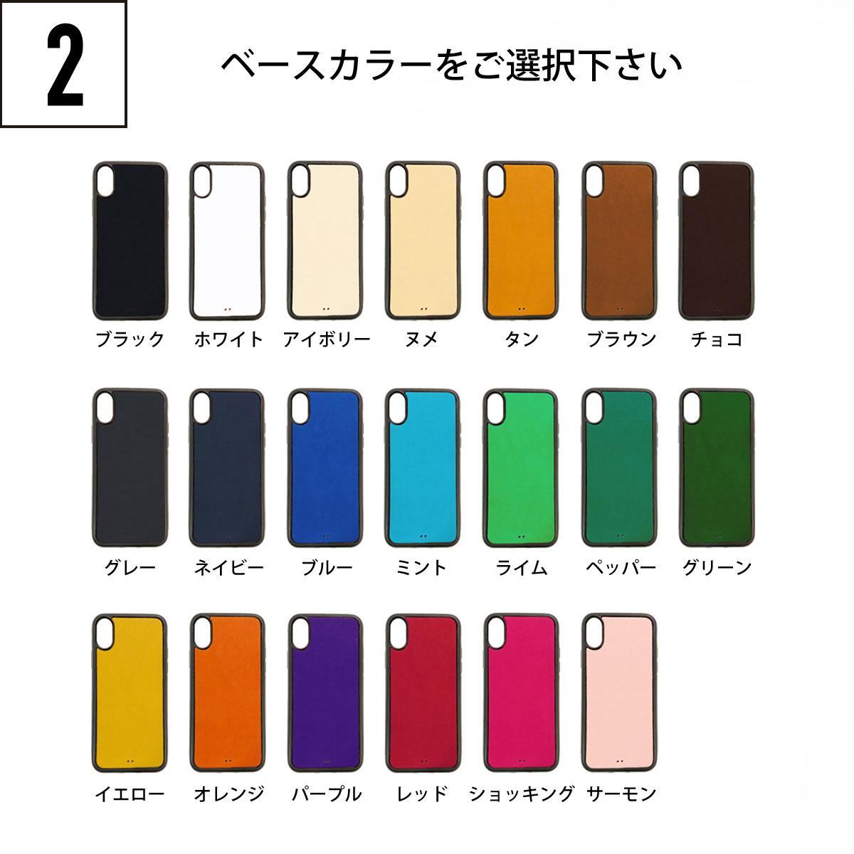 iPhoneOpenCase:   Design E_2:ミニマーク刻印(ハートスマイル)+名入れ