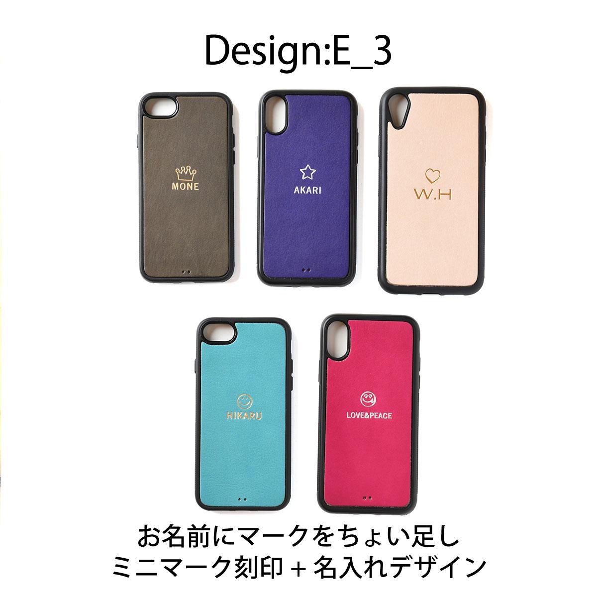 iPhoneOpenCase:   Design E_3:ミニマーク刻印(クラウン)+名入れ