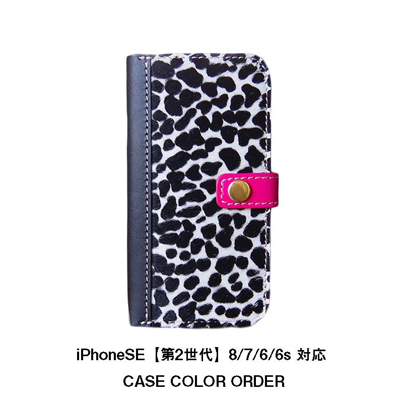 iPhoneSE【第2世代】8/7/6/6s 対応 ケース カラーオーダー