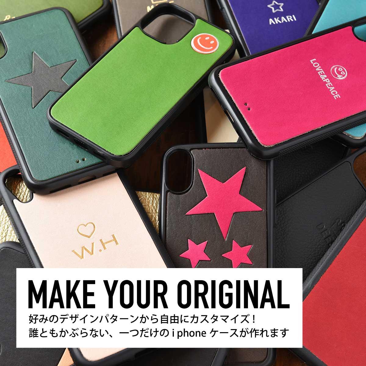 iPhoneOpenCase:   Design E_5:ミニマーク刻印(ハート)+名入れ