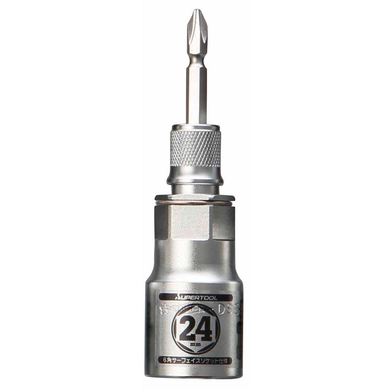 【スーパーツール】DSE24 電ドル用ソケットビット(ビット着脱式) プロスペック [19694]