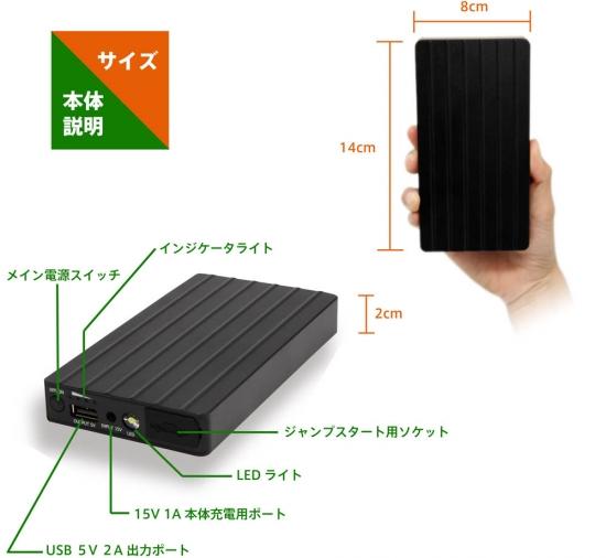 【BELLOF】クイック・バッテリー・チャージャー アルミニウム JSC301S [7581]