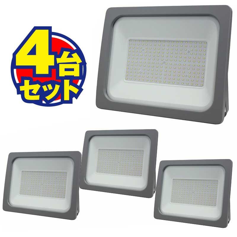<期間限定Sale>LED 投光器 昼光色 200W 広角120度 防水加工 3mコード付き ×4台セット [62343]