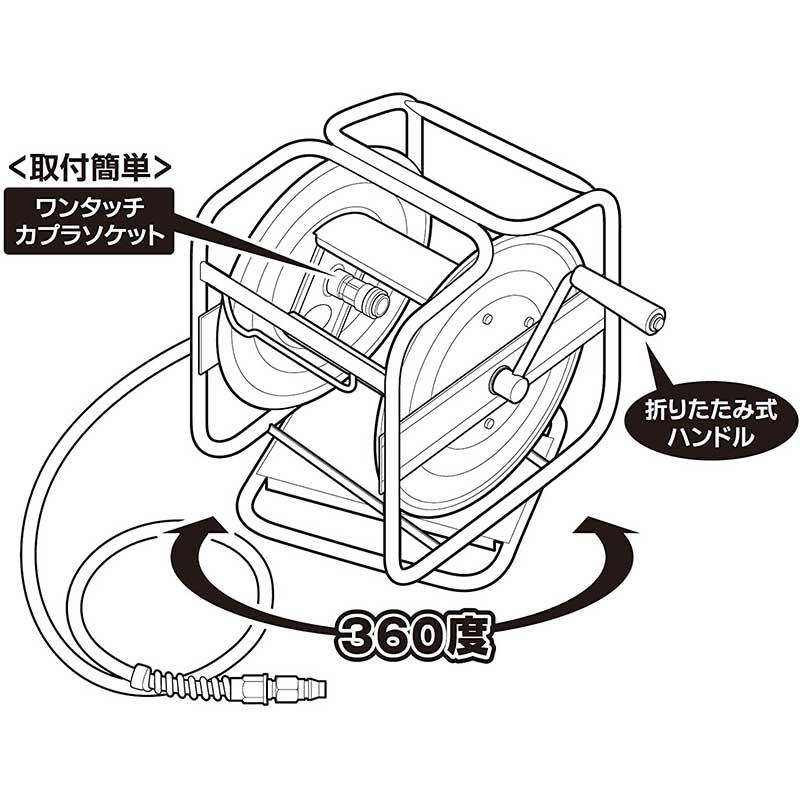 回転台付エアーホースリール KHR-1[70804]