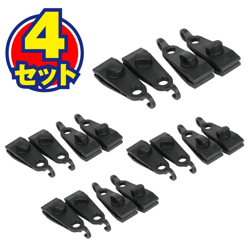 【SK11】簡単シートクリップフック SKC-402TC×4セット [62383]