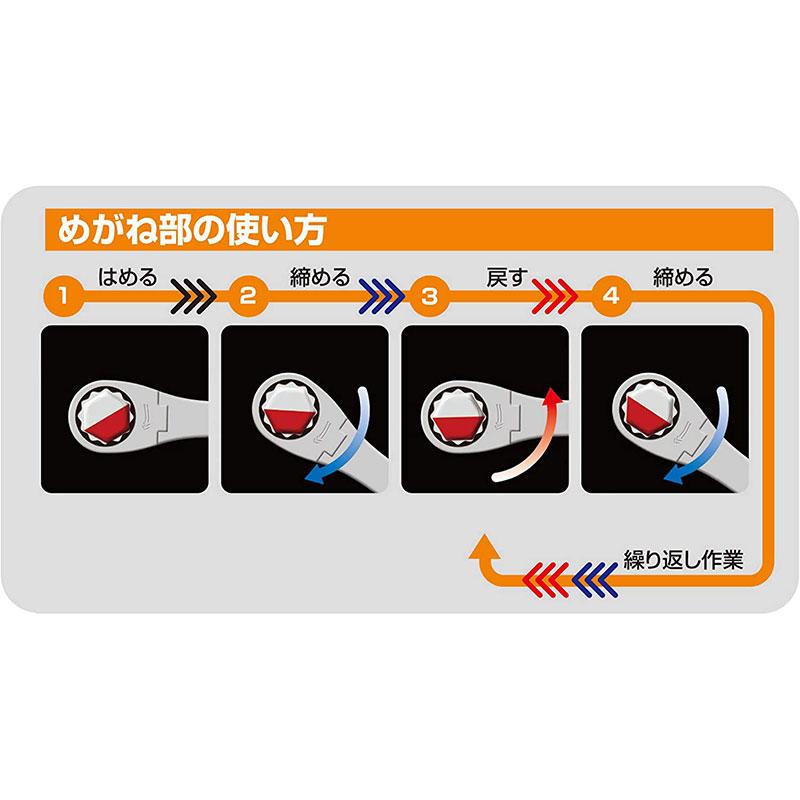 【TONE】クイックラチェットめがねレンチ 8mm RMQ-08 [36585]