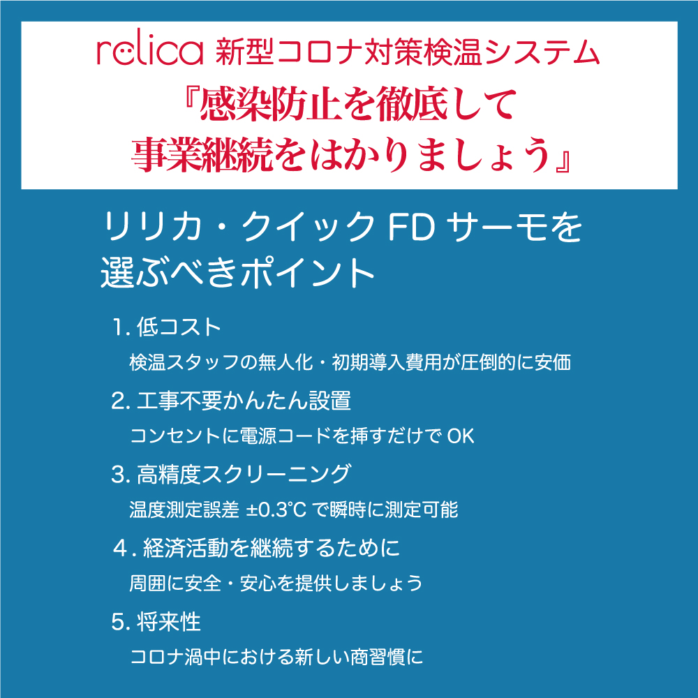 《NEW》【SREE】リリカ・クイックFDサーモ RLP044D[72738]
