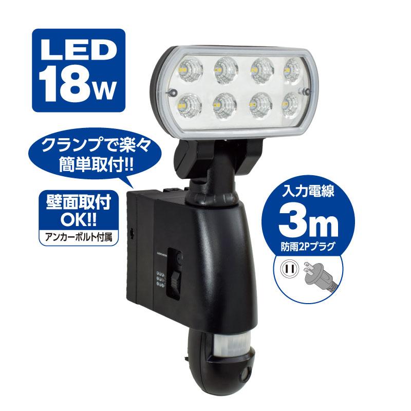 カメラ付きLEDセンサーライト 18W[43884-43885]