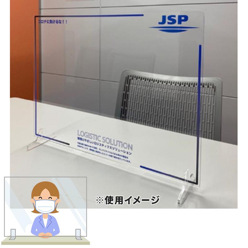 【JSP】デスクウォール 透明タイプ 900×600 70937