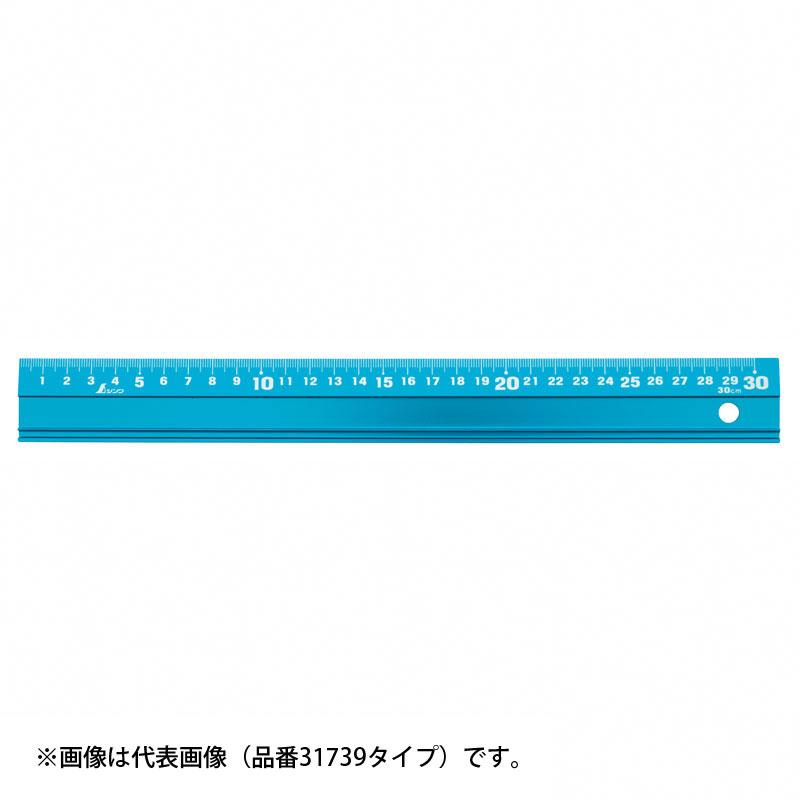 【シンワ】アルミ直尺 アル助 30� シャイニングブルー(65415) [38358]