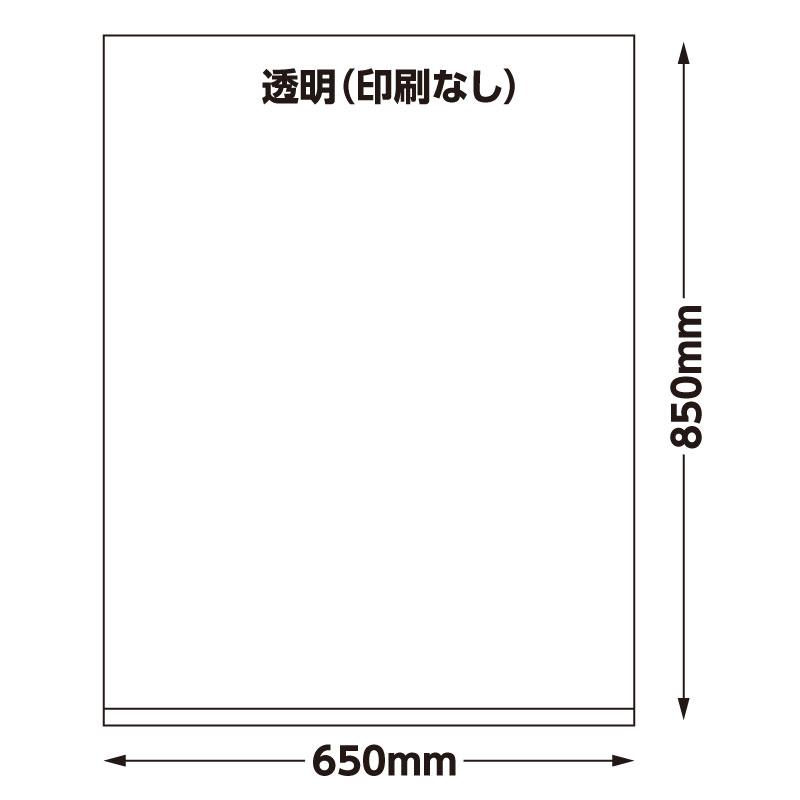 《NEW》アスベスト袋(中) (透明) 100枚[62796]