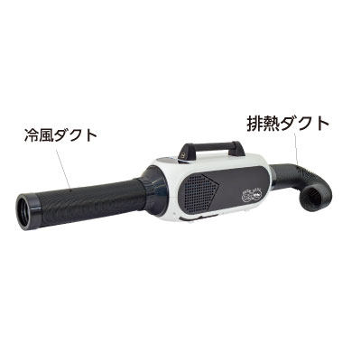 《NEW》【日動工業】ポータブルスポットクーラー SPC-032[75526]