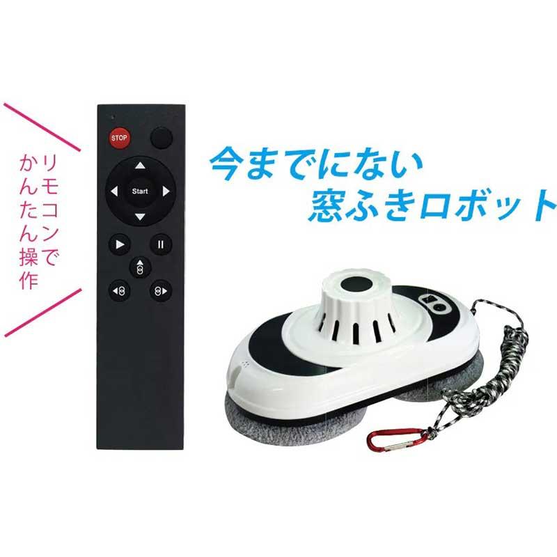 《NEW》【藤士倉】ウインドウクリーニングロボット WR-001[75606]