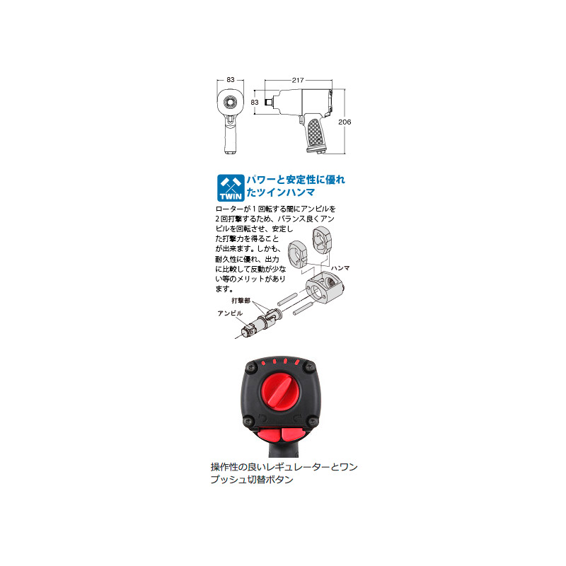 【KTC】JAP650A インパクトレンチ [33825]