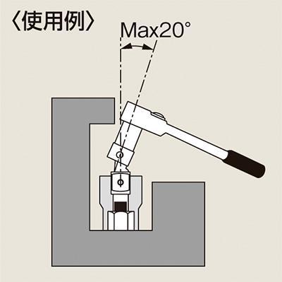 【TONE】インパクト用ボールジョイント NJ80S[21114]