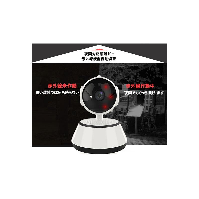 据え置き型ワイヤレス 防犯カメラ 16GSDカード付[44311]
