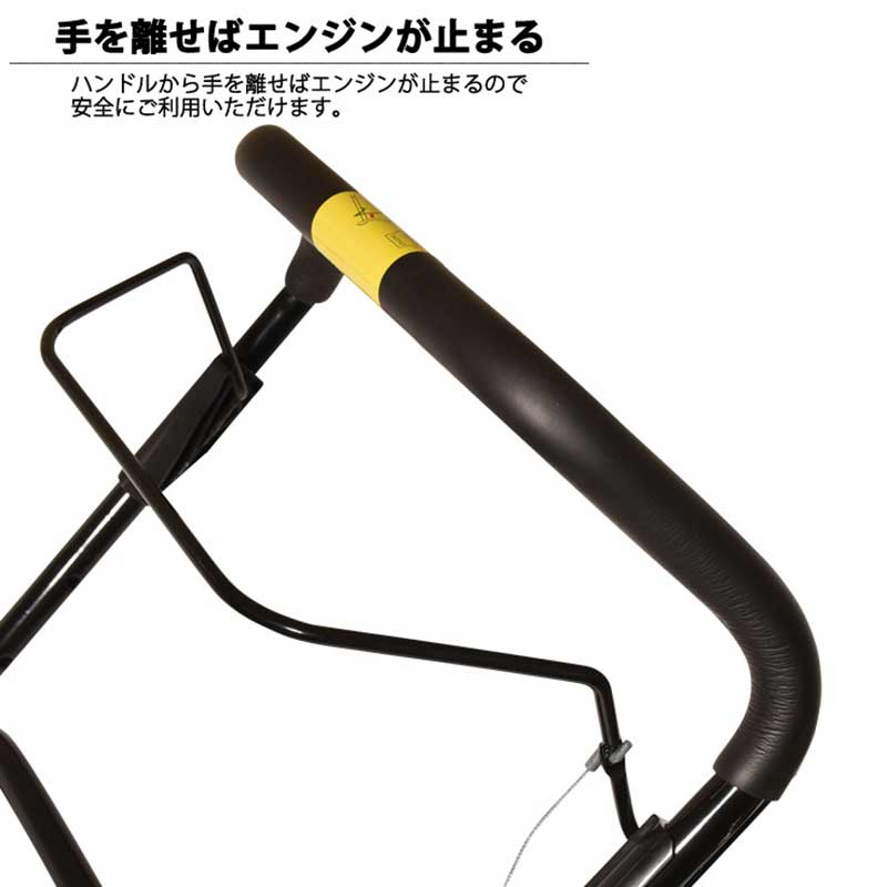エンジン 芝刈り機 4サイクル 手押し式 刈り幅430mm 刈高5段調整 [18667]