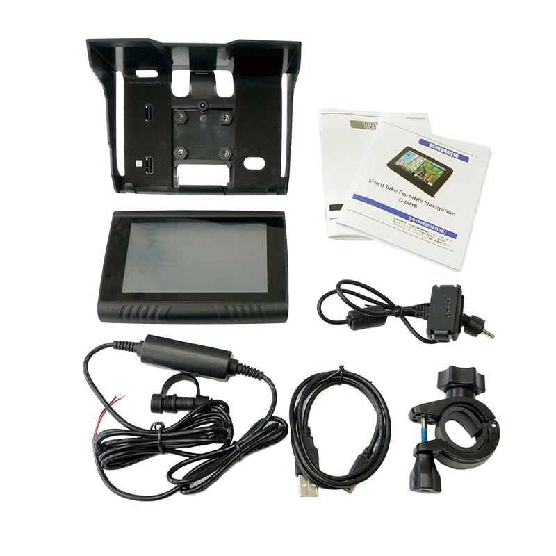 5インチ Bluetooth対応 バイク用ナビゲーション PD-003B [4996]
