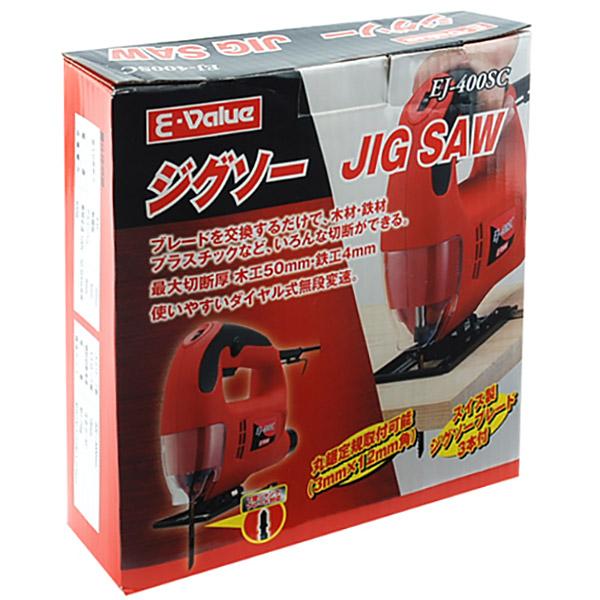 【E-Value】ジグソー EJ-400SC [27110]