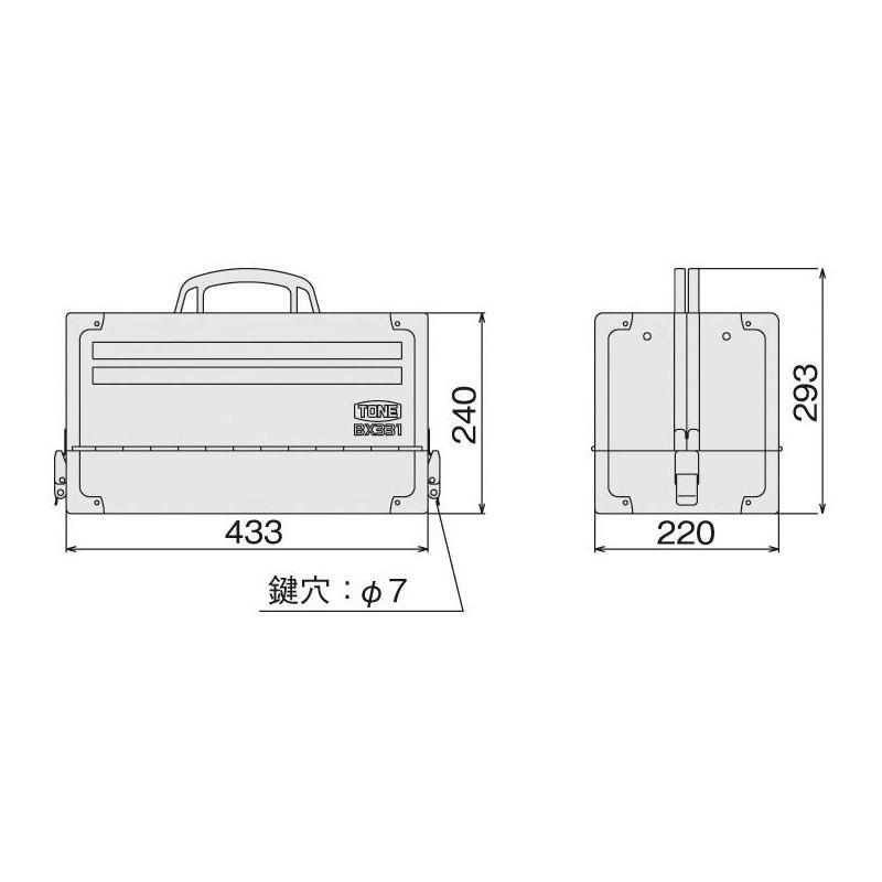 【TONE】ツールセット(インチ) TSB330 [28375]